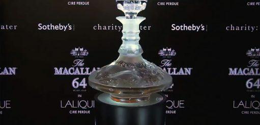 Macallan Lalique Cire Perdue
