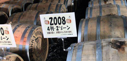 Japanse whisky opmars