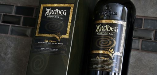 Beste whisky uit peated Islay