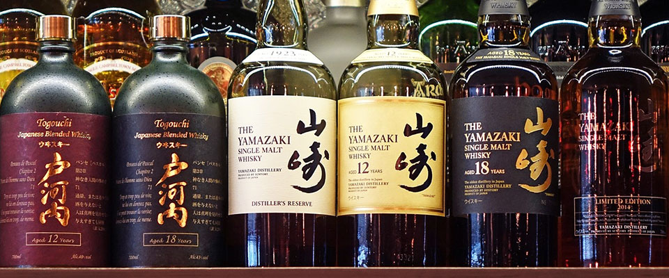 Bekende Japanse whisky
