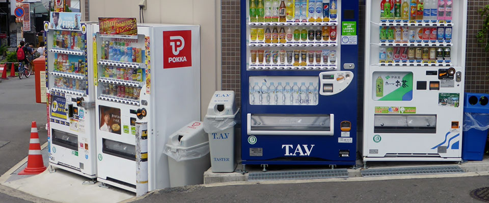 Japanse drankautomaten