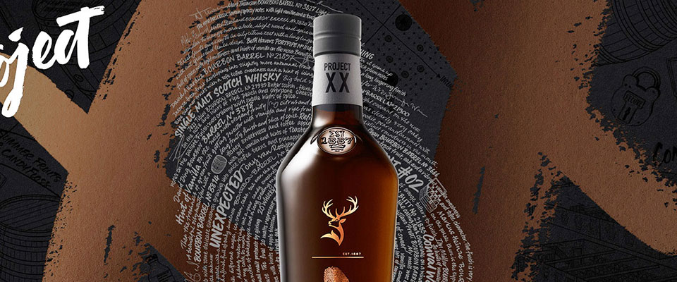 Glenfiddich Experimental Series #02 Project XX