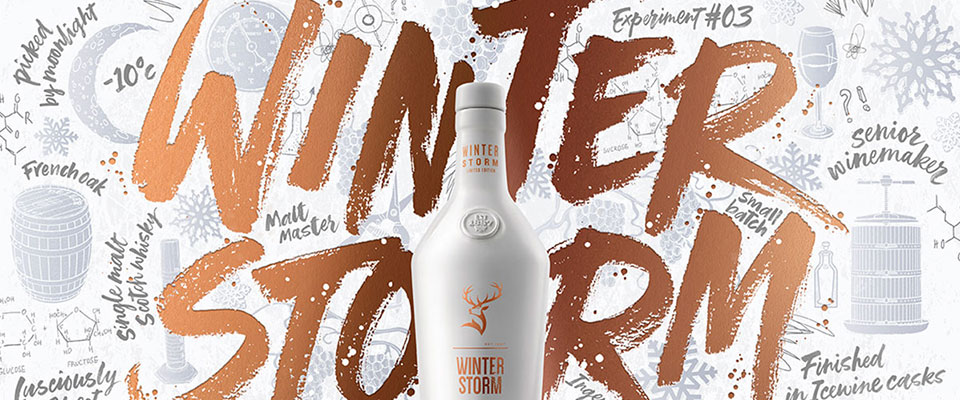 Glenfiddich Experimental Series #03 Winter Storm